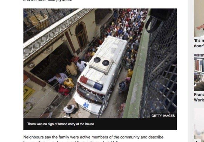 インド民家で家族11人不審死、天井から吊るされ目と口に布! 謎の儀式か…現代最強の「オカルト死亡事件」発生中!の画像1