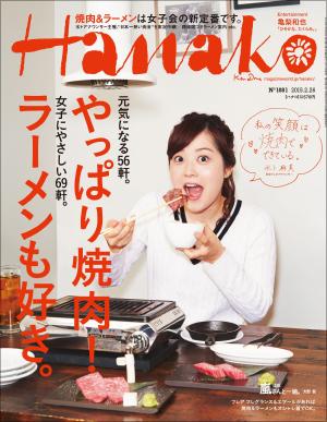 0710miura_fla.jpg