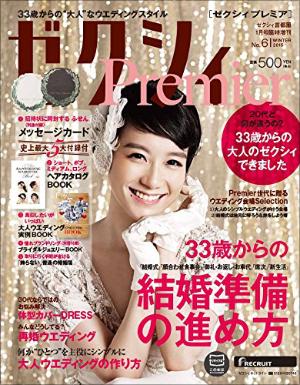 0716shinohara_fla.jpg