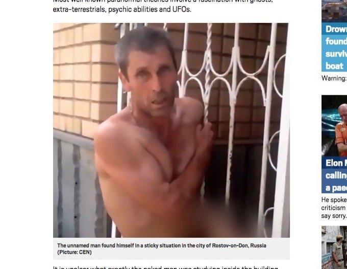 全裸でフェンスに挟まっている自称「ゴーストハンター」がロシアで激写される! の画像1