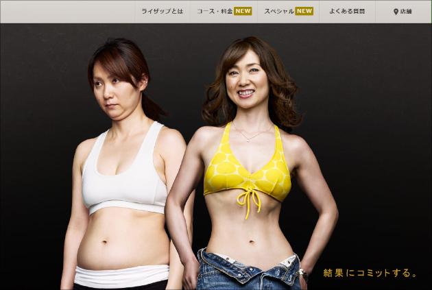 見事なリバウンド! ダイエットで失敗した芸能人と香取慎吾の不安な行く末の画像1
