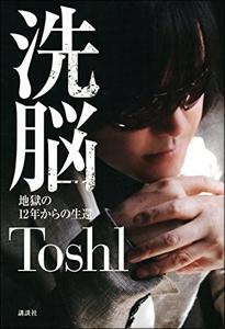0801toshi_main.jpg