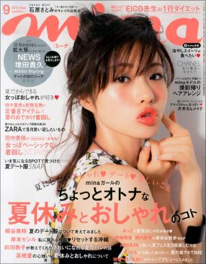 0810ishihara_main.jpg