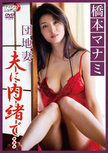0821hashimoto_main.jpg