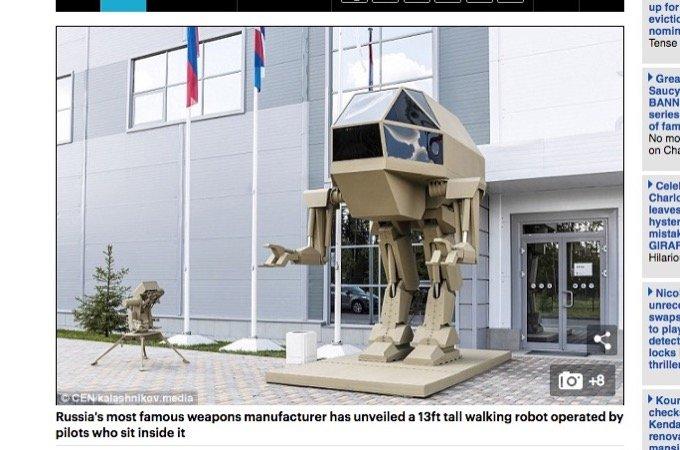 AK-47のカラシニコフ社が最恐殺人ロボット「Igorek」開発! なかなかレトロでユルすぎる姿に衝撃!の画像1