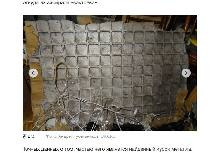 0823Dyatlov-2.jpg