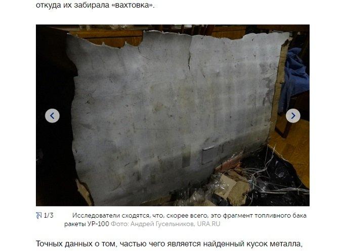 0823Dyatlov-3.jpg
