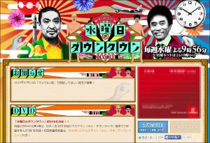 0824suiyou_main.jpg