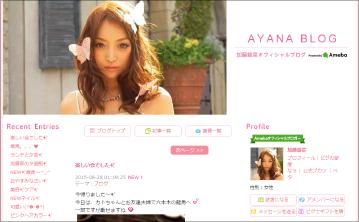 0828chayome_main.jpg
