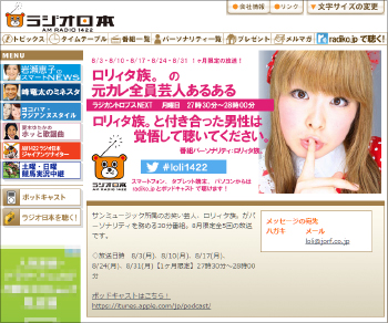 0901lolita_main.jpg
