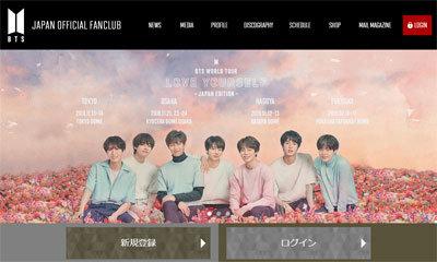 K-POP勢、今年の紅白出演ゼロか!? 日韓関係悪化でTWICEや原爆TシャツBTSに大きな影響…の画像1
