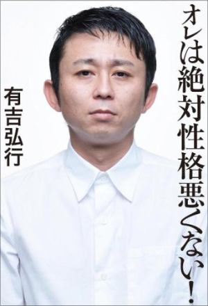 0908ariyoshi_main.jpg