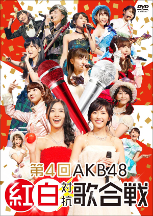 0909akbsashi_main.jpg