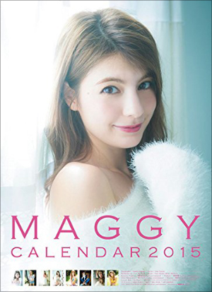 0910maggy_main.jpg