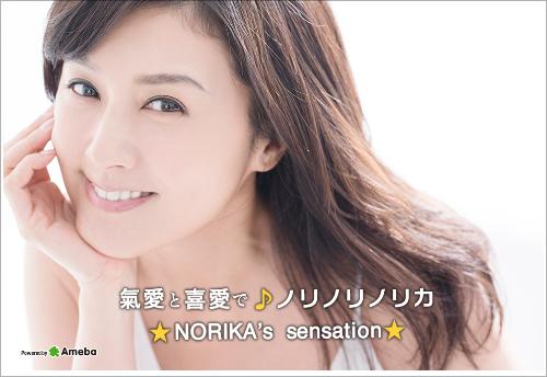 0911fujiwara_main.jpg