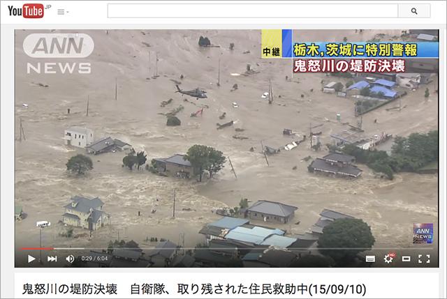 0920kinugawa_main.jpg