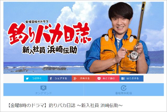 0926hamachan_main.jpg