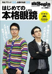 1001ogihiro_main.jpg