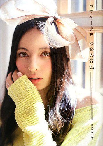 1005cmuchiki_bekki.jpg