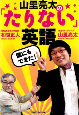 1006yamasato_main.jpg