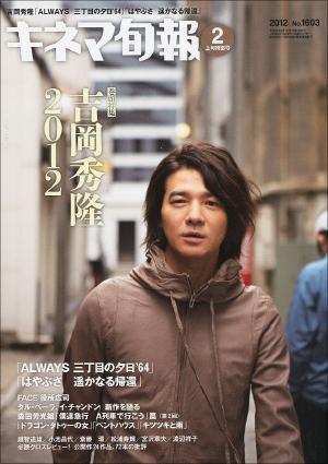 1009yoshioka_main.jpg