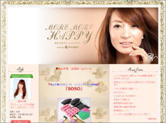 1013niiyama_main.jpg
