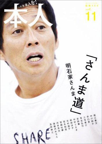 1017kekkon_sanma.jpg