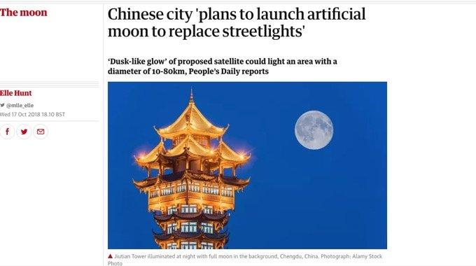 「人工の月」を中国が2020年に打ち上げへ! 本物の8倍の明るさで「夜が滅亡」、生体リズム激変へ!の画像1