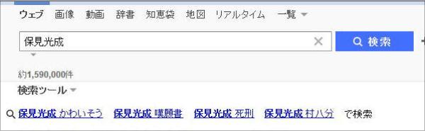 1021yasumi_04.jpg