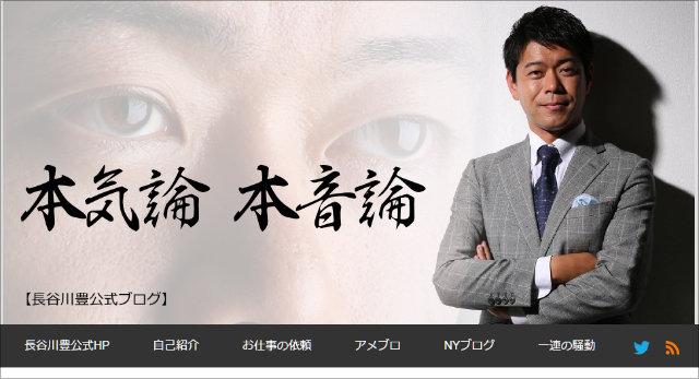 1024hasegawa_01.jpg