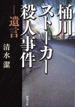 1026okegawa_main.jpg