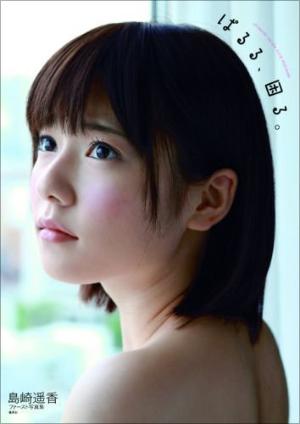 1026shimazaki_main.jpg