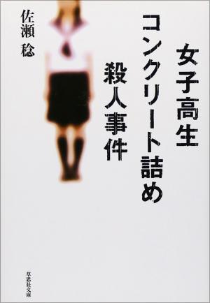 1029josikousei_main03.jpg