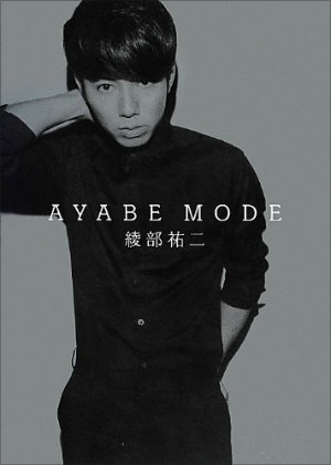 1030hollywood_ayabe.jpg