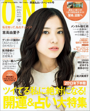 1030yoshitaka_main.jpg