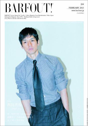 1102geinoururu_nishi.jpg