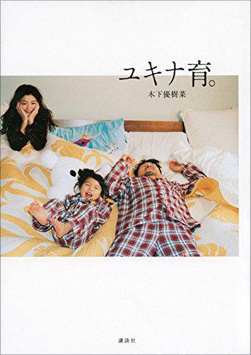 いしだ壱成、西島秀俊…「妻に求める掟とルール」が厳しすぎる男4人! 妻は夫より早起きしろ、会話なしでも我慢しろ…!の画像5