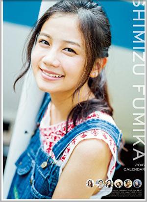 1104shimizu_main.jpg