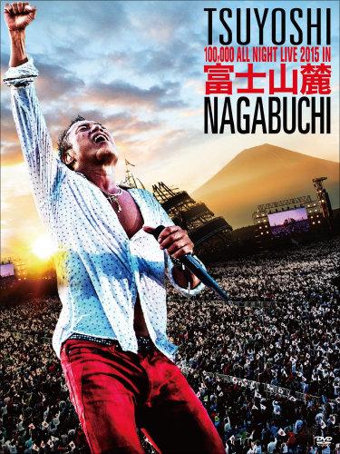1105yakubutu_nagabuchi.jpg