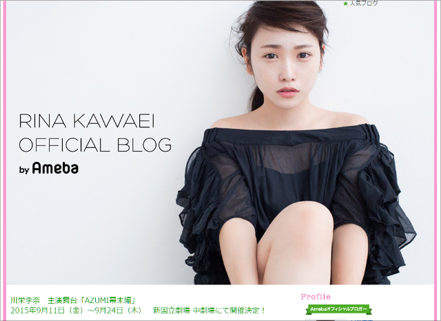 1107kawaei_main.jpg