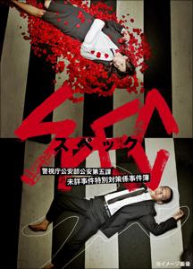 「公安を舐めるな」元警視庁刑事が、イスラム国騒動北大生、京大拘束騒動に反論!の画像1