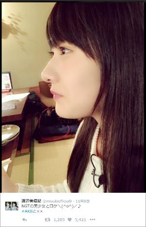 1113miyuki_main.jpg