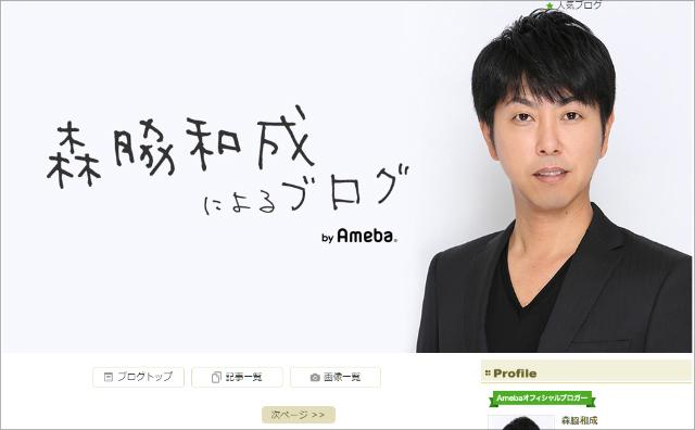 1116moriwaki_main.jpg