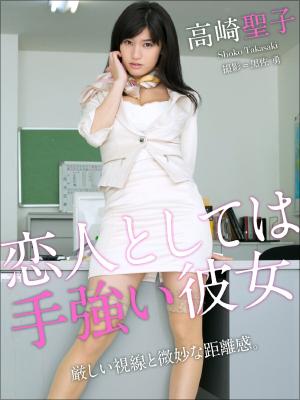 1117takasho_main.jpg