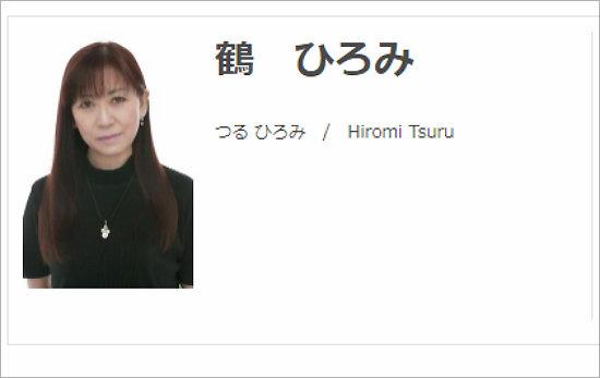 鶴ひろみさんや松野莉奈さん…突然死した著名人6人! 前日や直前まで元気だった人もの画像1