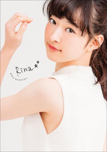 松野莉奈の画像 p1_17