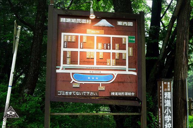 1202fujishuraku_09.jpg