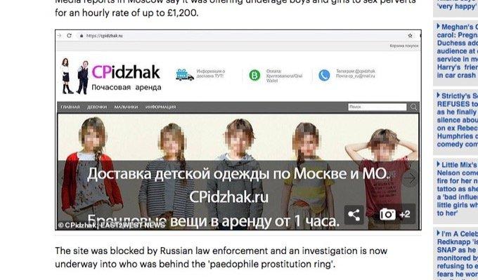 【速報】ロシア最恐の「小児性愛サイト事件」発生! 高級子供服レンタルサイトに偽装した子供販売ページがヤバい!の画像1