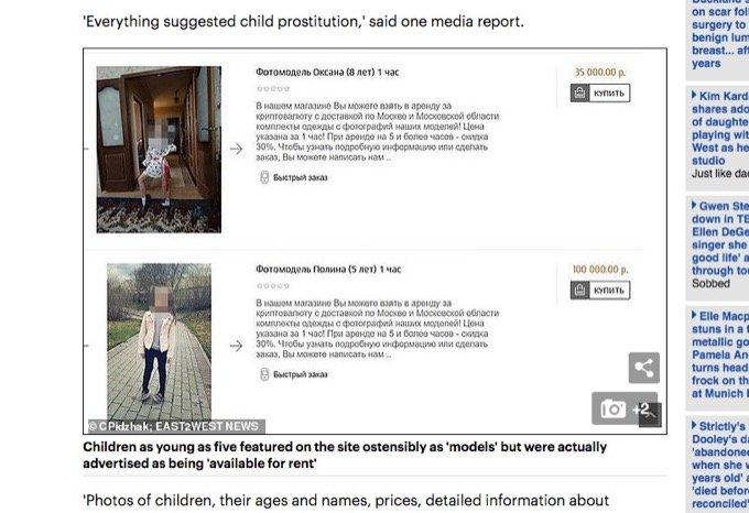 【速報】ロシア最恐の「小児性愛サイト事件」発生! 高級子供服レンタルサイトに偽装した子供販売ページがヤバい!の画像2