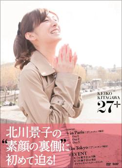 1205kitagawa_main.jpg